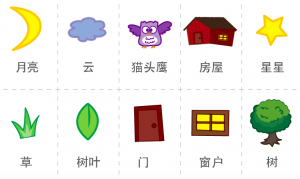 First Songs Flash Cards (Simplified Chinese)