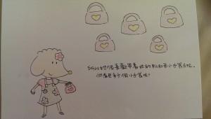 bali-tamara-handbag